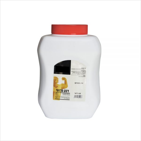 דבק-פלסטי-הרקולס-1-ק״ג